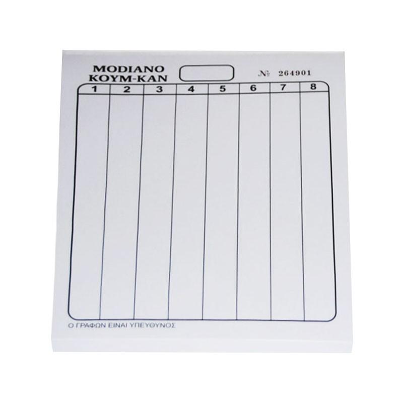 Rummy Note Pad | Μπλοκ Για ΚουμΚαν