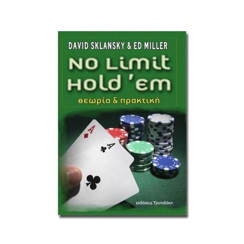 Βιβλίο Poker David Sklansky & Ed Miller - No Limit Hold'em