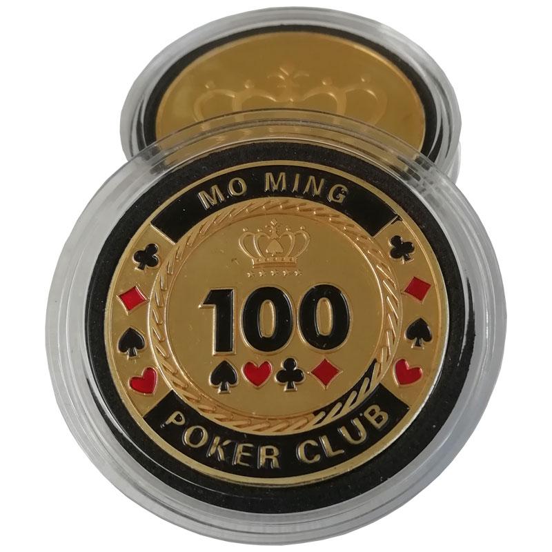PROTECTOR  ΜΕΤΑΛΛΙΚΟ MO MING 100